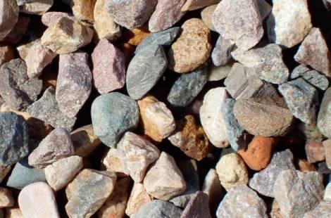 Куплю бетон из гравийного щебня смеси бетонные методы испытаний гост